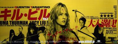 Kill Bill Vol. 1 Posters