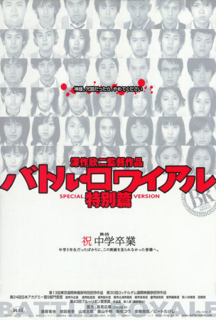 Battle Royale - Japanese Style Poster