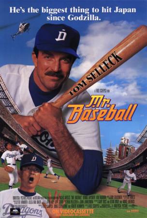 Mr. Baseball Posters