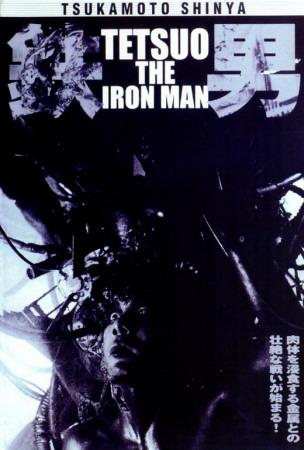 Tetsuo: The Ironman - Japanese Style ポスター