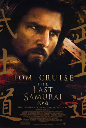 The Last Samurai Posters