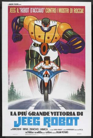 Steel Jeeg (TV) - Italian Style Print