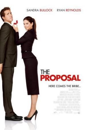 The Proposal Print