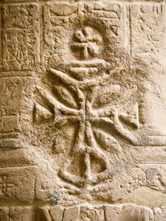 Christian Cross on a Wall Inside Philae Temple, Aswan, Egypt Photographic Print by Dave Bartruff