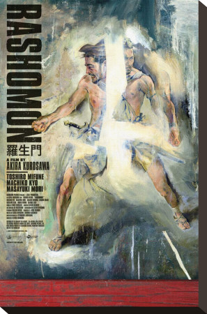 Rashomon Stretched Canvas Print
