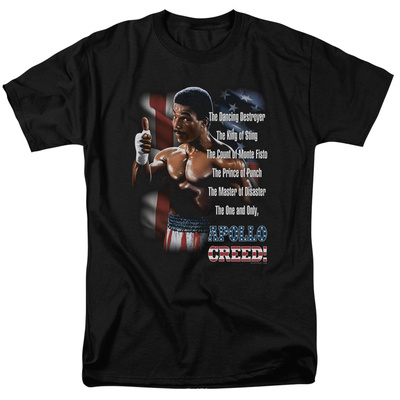 Rocky - The One and Only Shirt