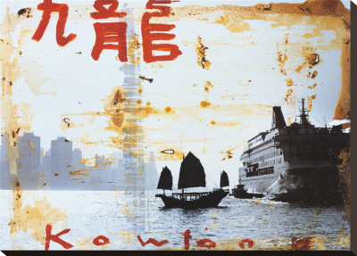 Kowloon Stretched Canvas Print