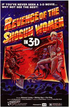 Revenge of the Shogun Women Masterprint