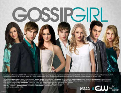 Gossip Girl Photo