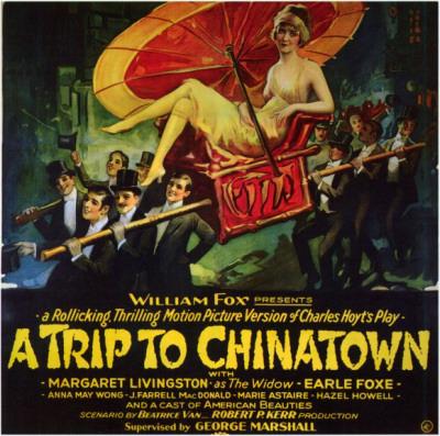 Trip to Chinatown Masterprint