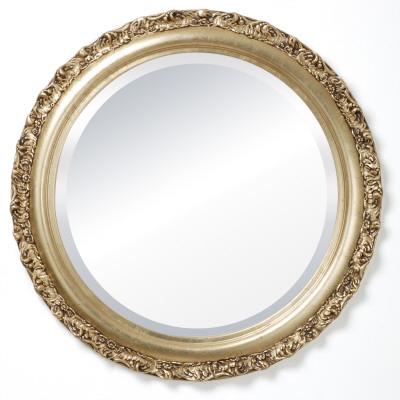 The Versailles Mirror Wall Mirror