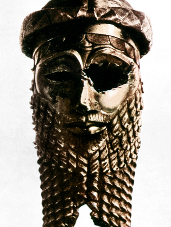Nineveh: Bronze Head Photographic Print
