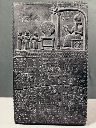 Cuneiform Photographic Print