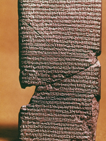 Babylonian Clay Tablet Photographic Print