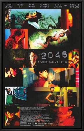 2046 Framed Canvas Print