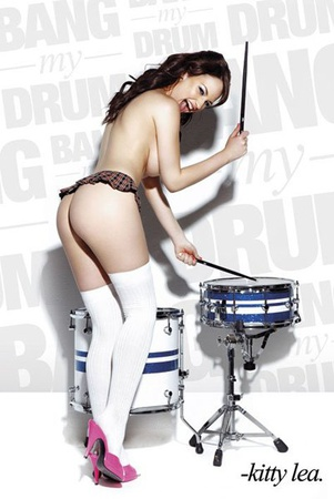Bang My Drum - Kitty Lea Prints