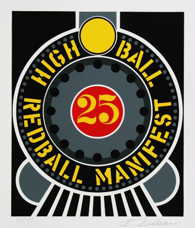 High Ball Twenty Five Limited edition