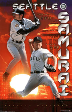 Seattle Mariners Ichiro Suzuki Seattle Samurai Posters