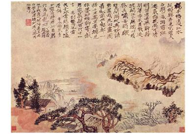 Tao Chi (Spring on the Min River) Art Poster Print Prints