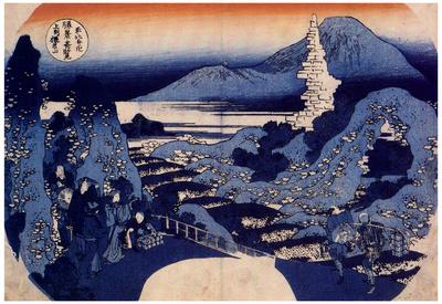 Katsushika Hokusai Mount Haruna Art Poster Print Print