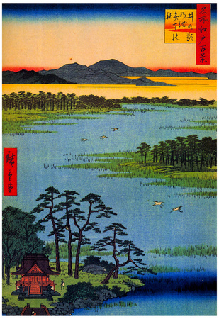 Utagawa Hiroshige Benten Shrine Art Print Poster Photo