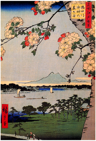 Utagawa Hiroshige Suijin Shrine and Massaki on Sumida River Art Print Poster Print