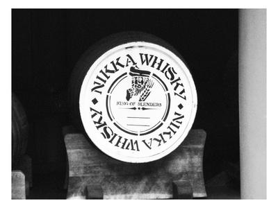 Nikko Whiskey Barrel Prints by  NaxArt