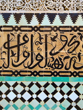 Tile Work Detail, Bou Inania Medersa, Medina, Meknes, Morocco Photographic Print by Doug Pearson