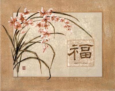 Asian Decorative Style of Flower Illustration Art