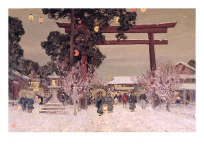 View of a Shinto Shrine, c.1889 Premium Giclée-tryk af Sir Alfred East