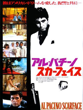 Japanese Movie Poster - Al Pacino Scarface Giclee Print