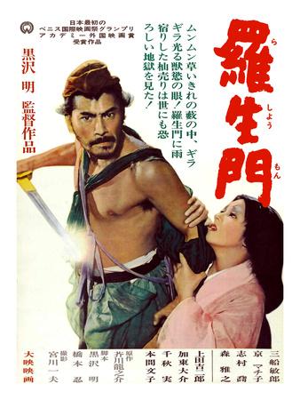 Japanese Movie Poster - Rashomon Giclee Print