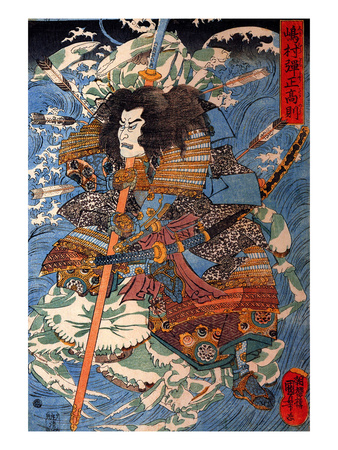 Shimamura Danjo Takanori Riding the Waves on the Backs of Large Crabs Giclee Print by Kuniyoshi Utagawa