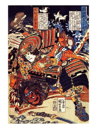 Kagehisa and Yoshitada Wrestling Giclee Print by Kuniyoshi Utagawa