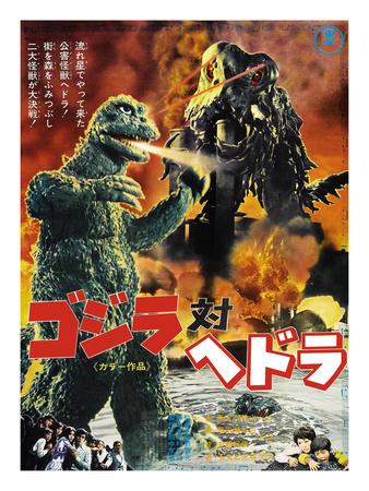 Japanese Movie Poster - Godzilla Vs. the Smog Monster ジクレープリント