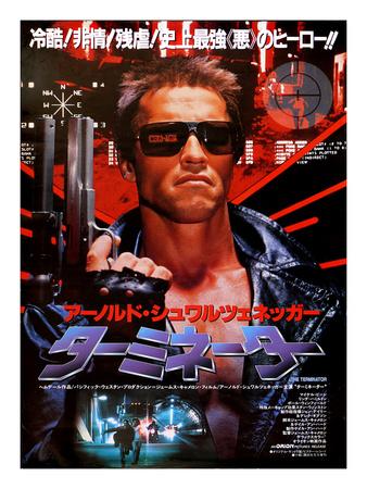 Japanese Movie Poster - Terminator Giclee Print