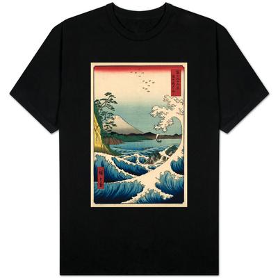 View from Satta Suruga T-shirts