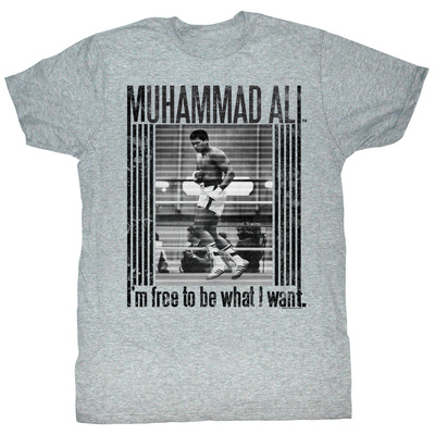 I'm free to be what I want, muhammad ali quotes saying t-shirt