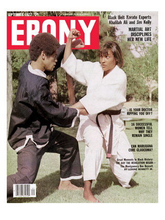 Ebony July 1977 Photographic Print by Isaac Sutton