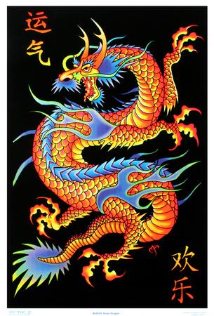 Asian Dragon Flocked Blacklight Poster Poster