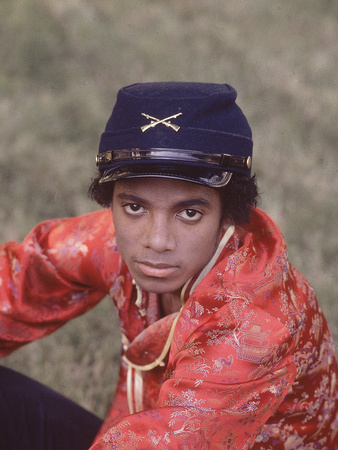 Michael Jackson - 1979 Photographic Print by Vandell Cobb