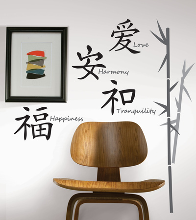Love Harmony Tranquility Happiness Peel & Stick Wall Decals Wall Decal
