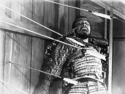 Throne Of Blood, (AKA Kumonosu Jo), Toshiro Mifune, 1957 Premium Poster