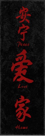Asian Vertical Prints by Kristin Emery