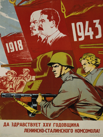 Russian Communist Poster, 1943 Giclee Print
