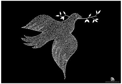 Dove Amazing Grace Lyrics Poster Photo