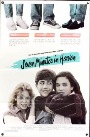 Seven Minutes In Heaven Movie Poster Posters