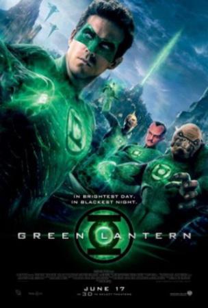 Green Lantern (Ryan Reynolds, Blake Lively, Peter Sarsgaard) Movie Poster Láminas