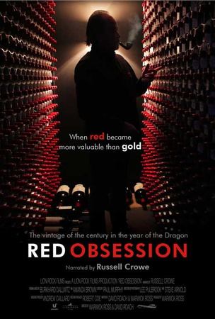 Red Obession Movie Poster Masterprint