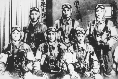 Japanese Kamikaze Pilots Holding Samurai Swords, 1944-45 Photographic Print by  Japanese Photographer